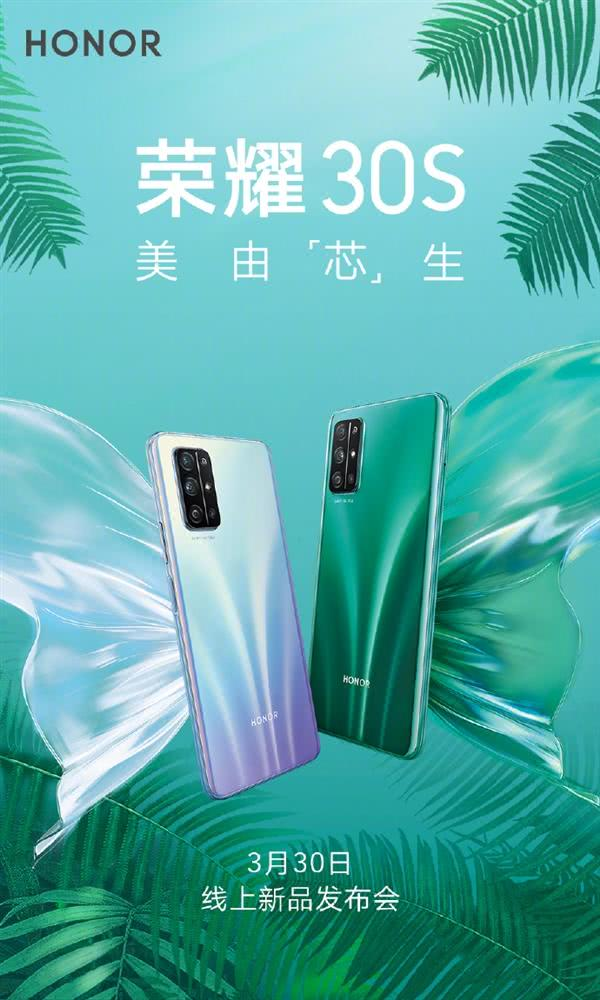 麒麟820将成5G市场新一代神U;卢伟冰誓言Redmi将全面超越