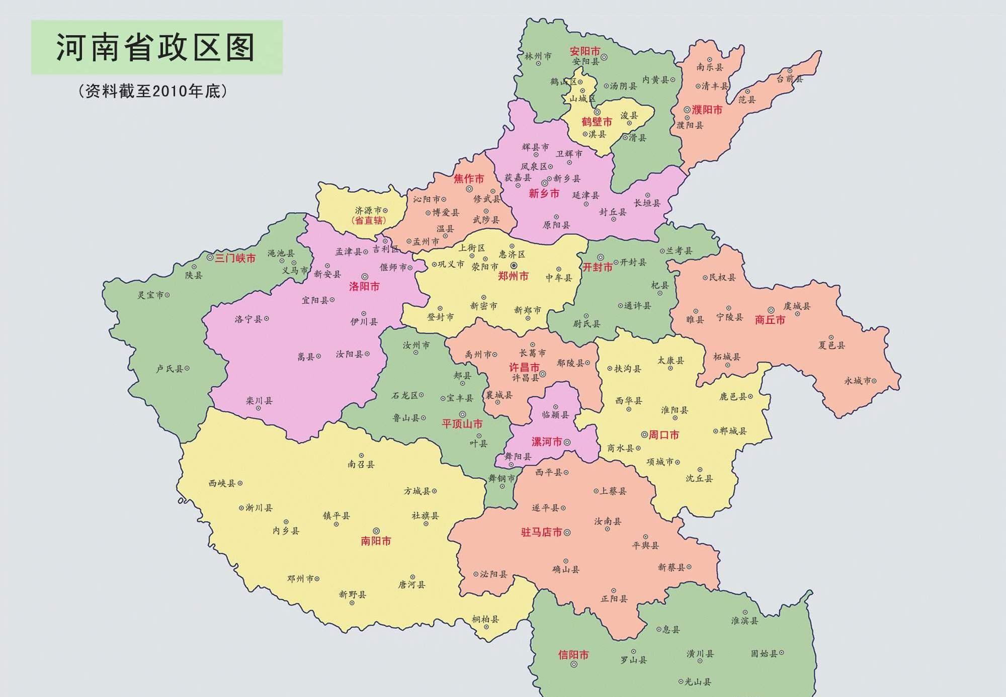 河南省和江西省面积一样大,为什么人口相差这么多