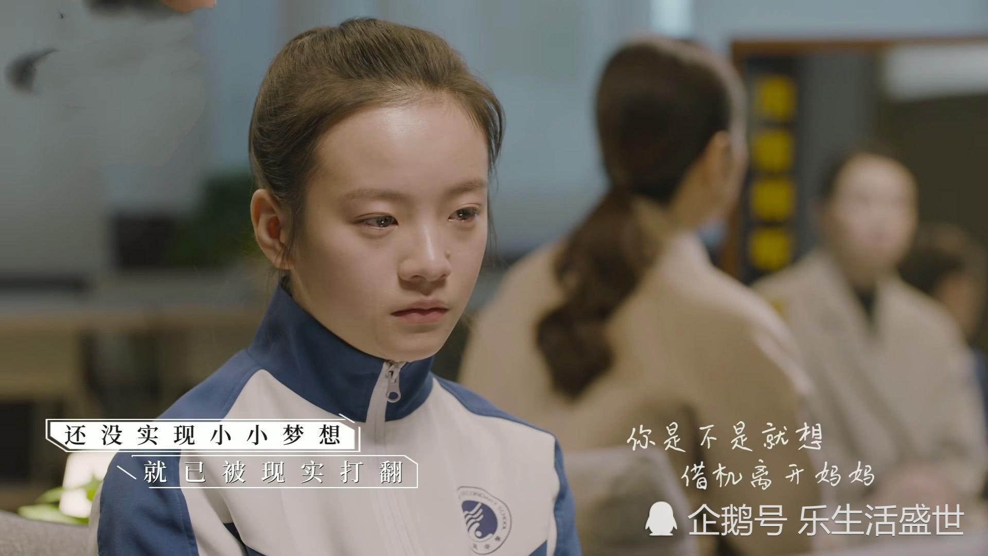 乔英子想报考南大,宋倩和乔卫东都在反对,英子无奈之下留在北京