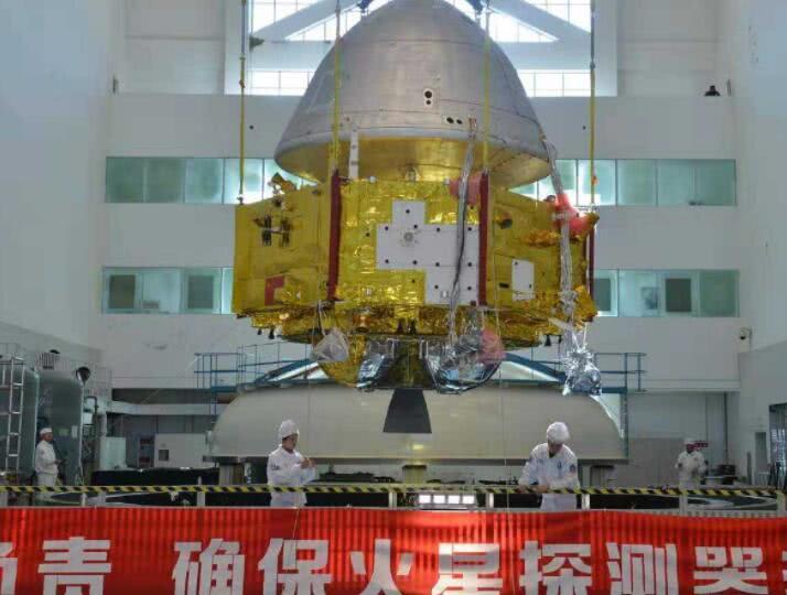 """中国火星探测器终于亮相,名字一经公布后,网友为此""""吵翻了天"""""""
