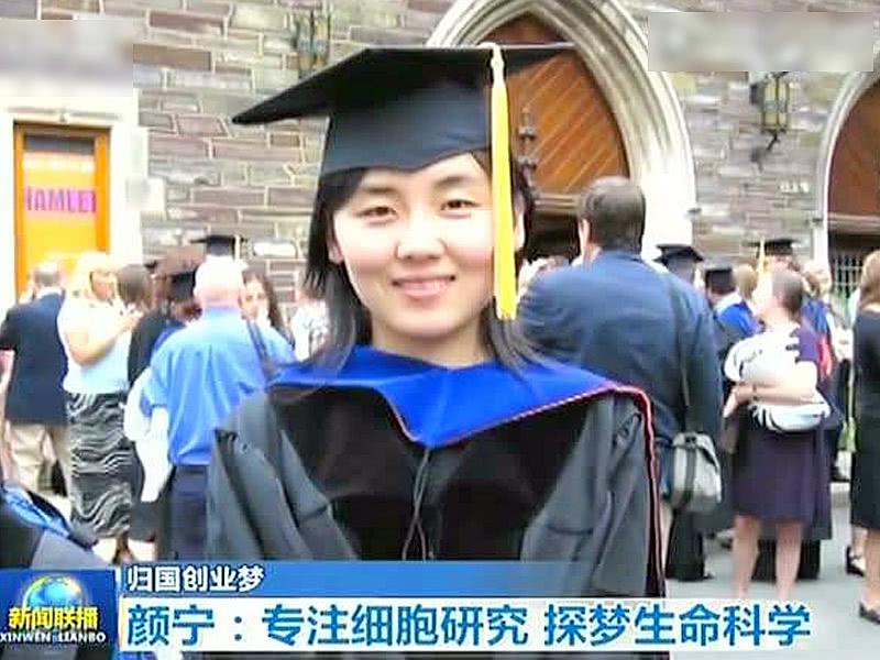回中国、留美国都是为了科学,学霸的人生若不意外,必然辉煌