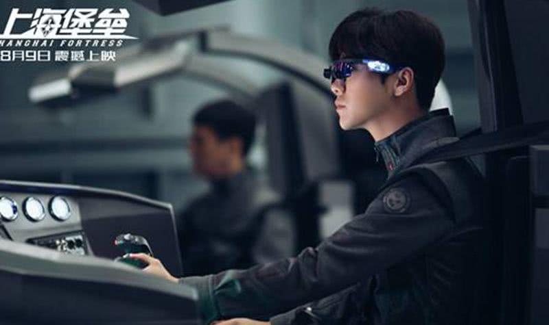 对于鹿晗演上海堡垒你怎么看,作为粉丝你会怎么想?如何呢?