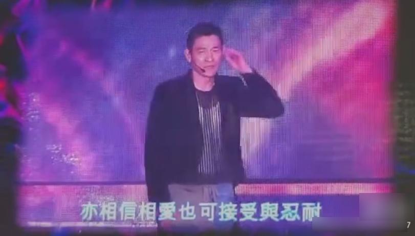 <b>刘德华庆祝澳门回归20周年以《中国人》开场,结束后长跪不起答谢粉丝</b>