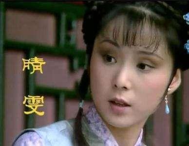 《红楼梦》中大丫鬟为什么严防死守不让小丫头接近宝玉?