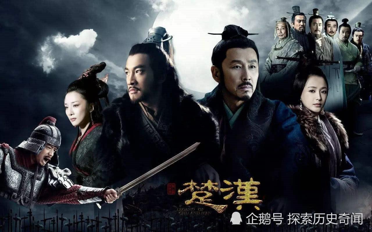 垓下之战,项羽身死乌江,只是,他身后家人是否被刘邦赶尽杀绝?