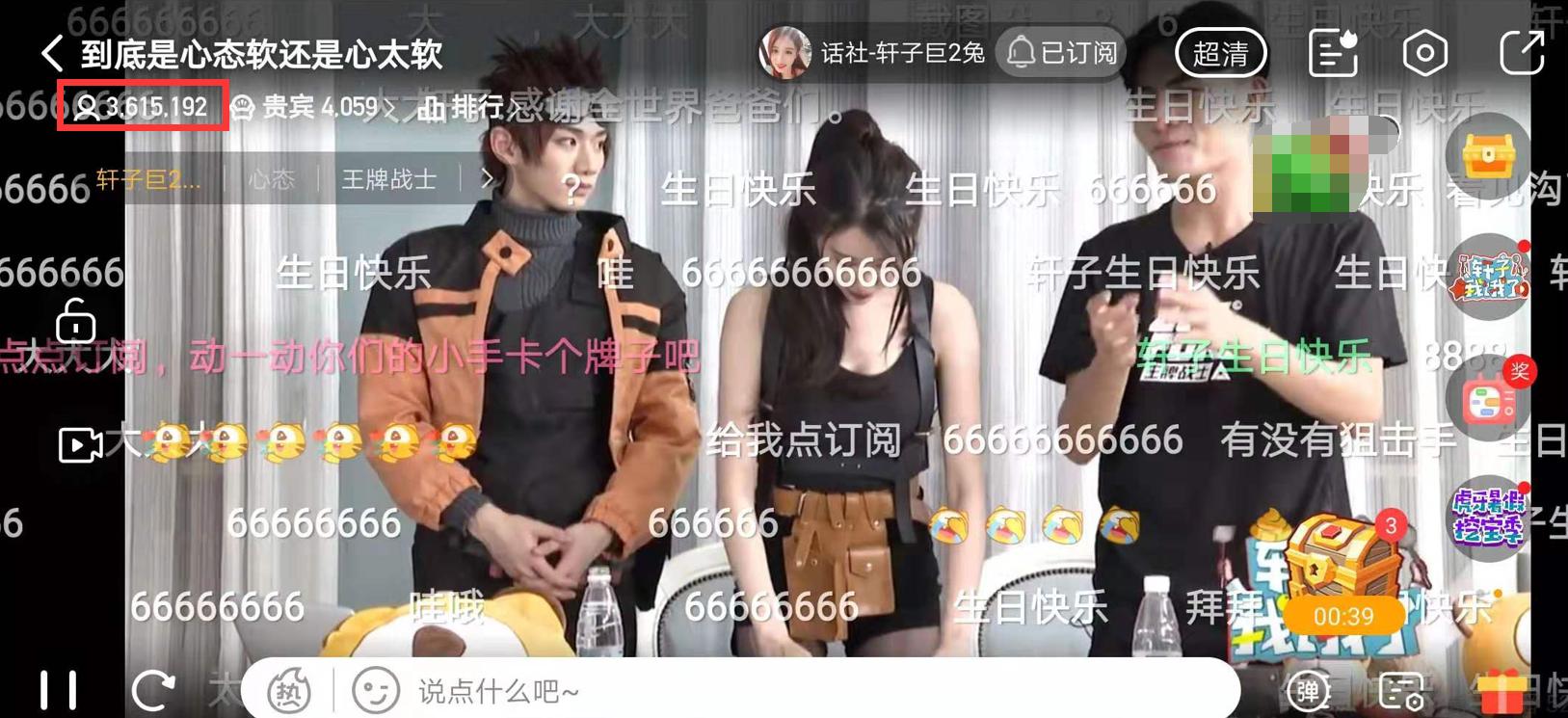 """心态上轩子巨2兔美食节目变身暖男,粉丝:明明是""""软男""""!"""