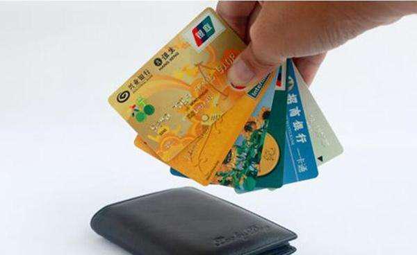 信用卡负债率过高,征信怎么办