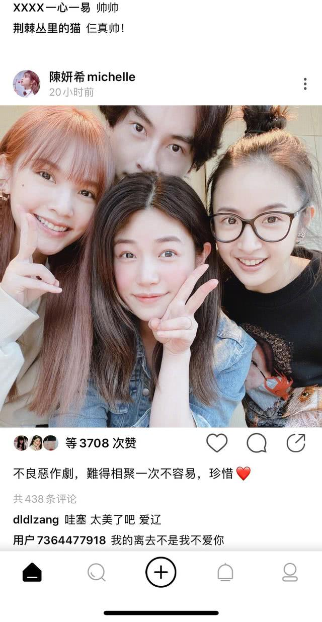 郑元畅、陈妍希、林依晨、杨丞琳同框引回忆杀,台湾偶像剧的辉煌