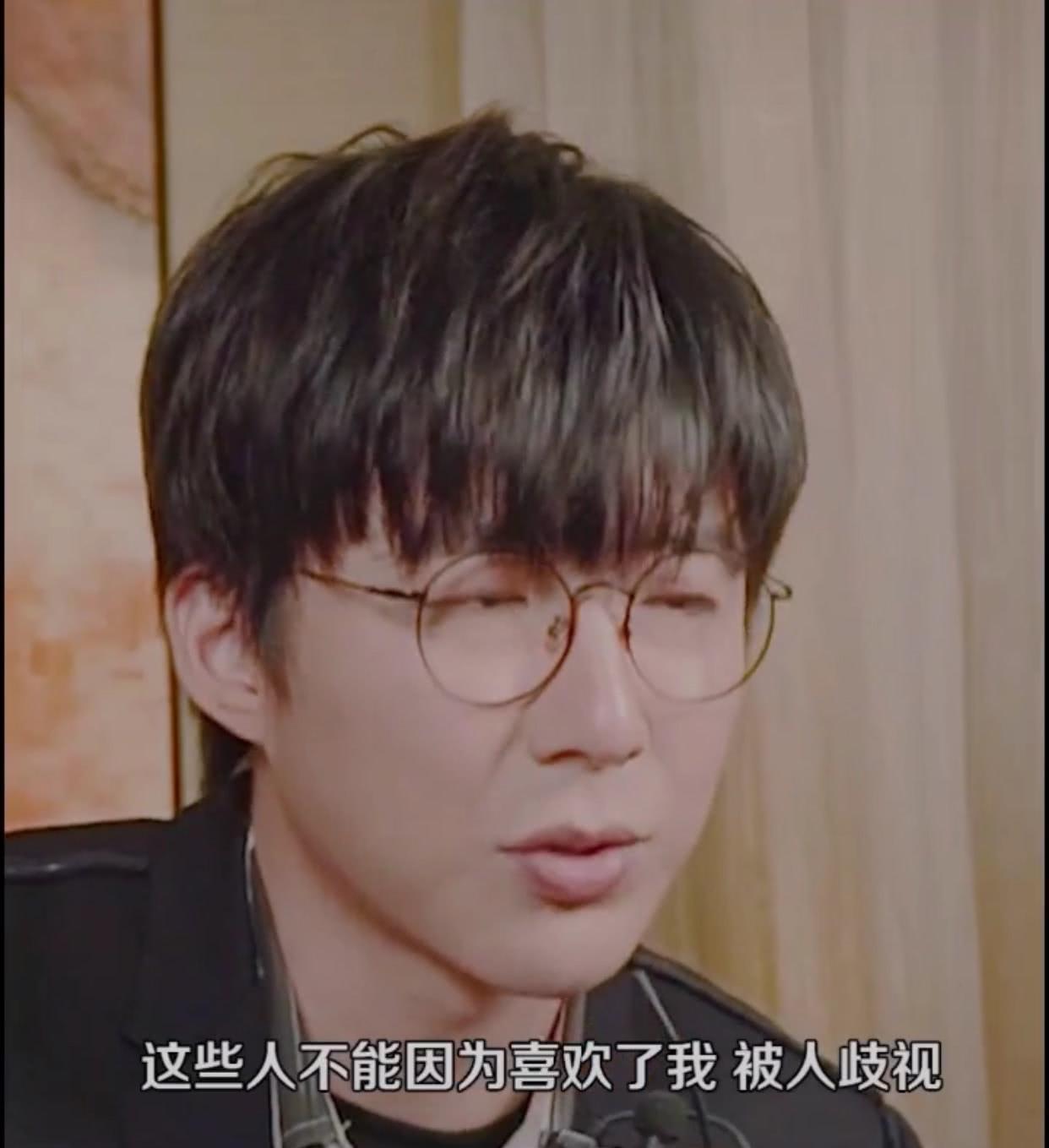 刘宇宁:我说什么都不对!喜欢我的人也会被歧视!到底是为什么?