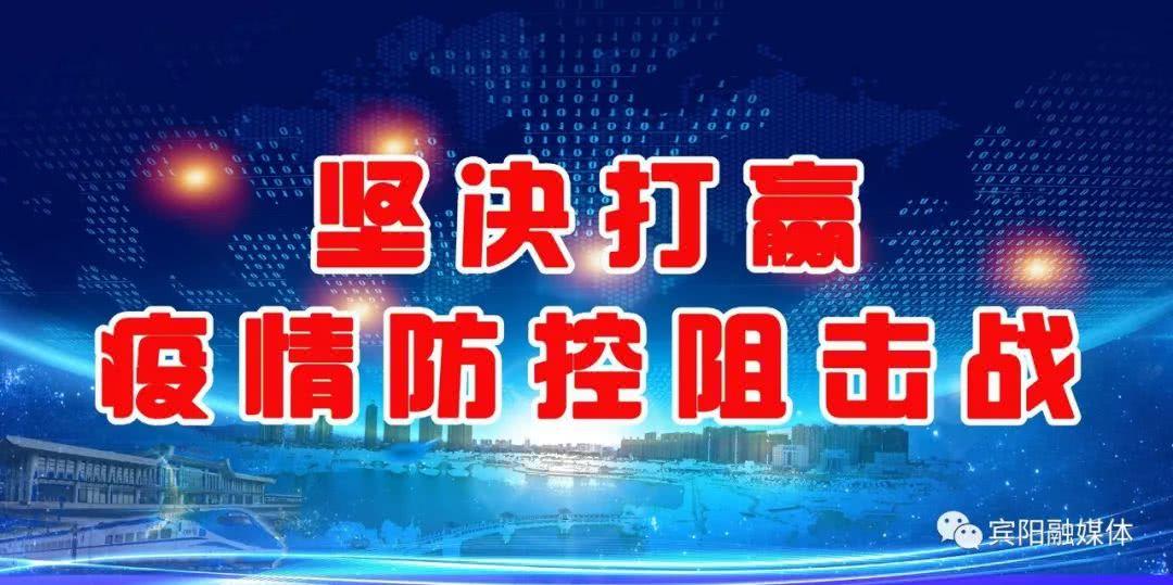 复工了!宾阳企业有序复工复产,打响经济保卫战!