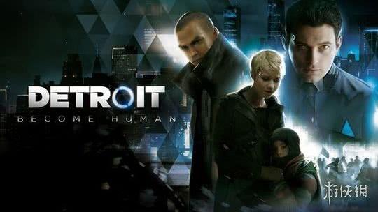 各位仿生人们《底特律》PS4版全球销量突破320万!