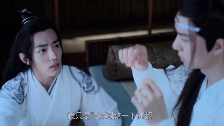 陈情令:魏婴明知抹额的含义,为何他还是扯蓝湛抹额?或许故意的