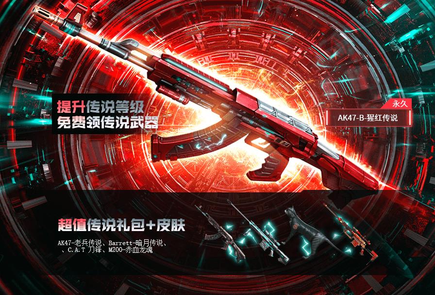 <b>CF:英雄散弹枪来了,AA-12-雷霆正在制作,加子弹吗?</b>