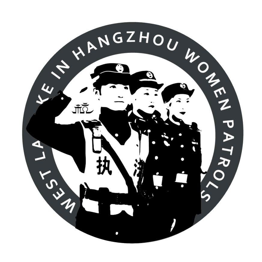 """着名演员、武术家赵文卓先生成为""""杭州西湖女子巡逻队成长导师""""!"""