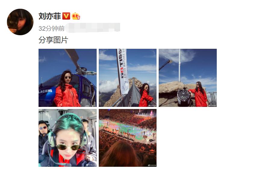 <b>女神刘亦菲晒登山美照,一袭红衣英姿飒爽,身处云朵之间画面太美</b>