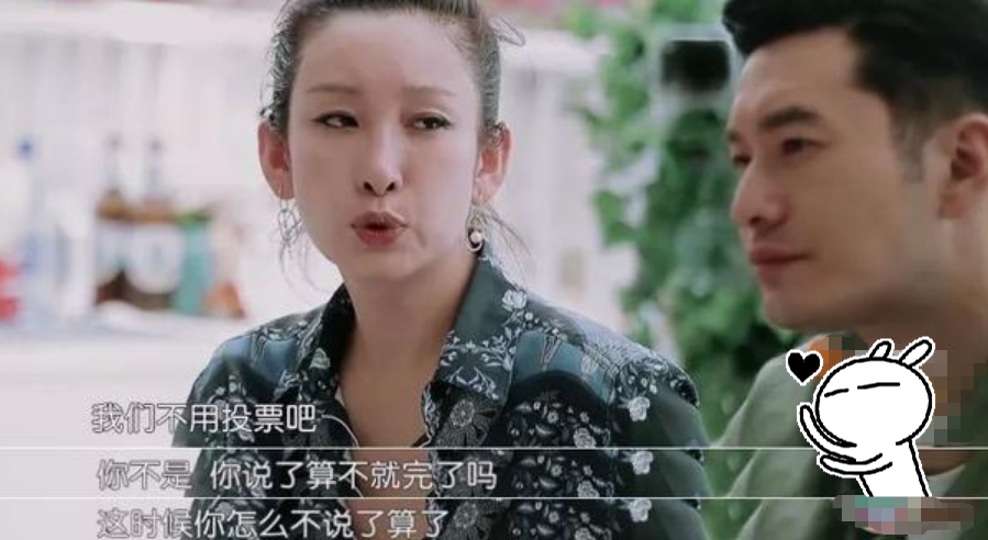 """《中餐厅》黄晓明多没文化?英语菜单闹""""乌龙"""",回去多读点书"""