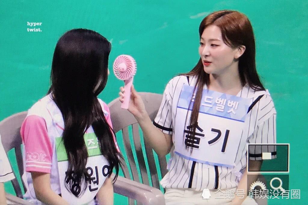 她俩啥时候勾搭上了?姜涩琪&张元英:10 岁年龄差的友情