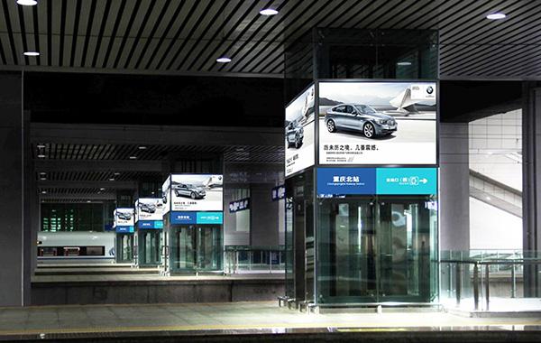 「北京西站有电梯下站台吗」投放高铁站台电梯灯箱广告怎么样?