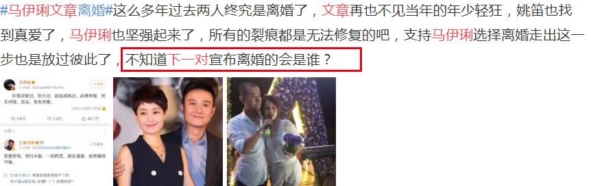 佟丽娅陈思诚再被曝离婚引热议,可她早前就晒过澄清照了