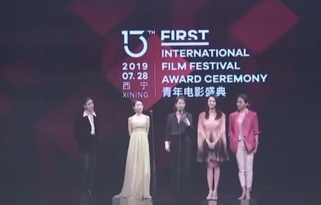 海清替中年女演员发言突然cue到胡歌,胡歌在台下的表情超搞笑