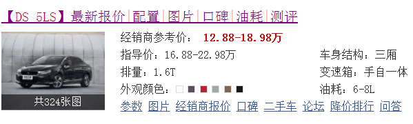 0?fmt=jpg&size=23&h=180&w=599&ppv=1