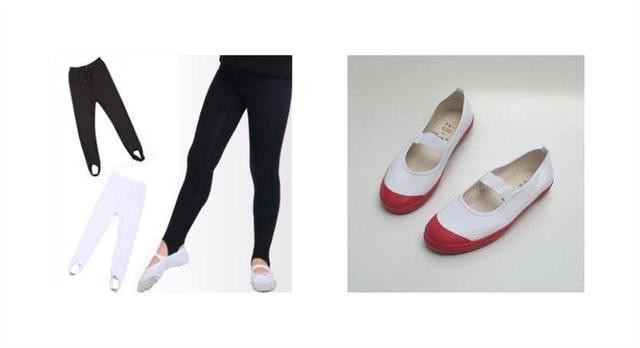 80后穿过的健美裤又流行啦!记住这三点,你也能get超模同款时尚