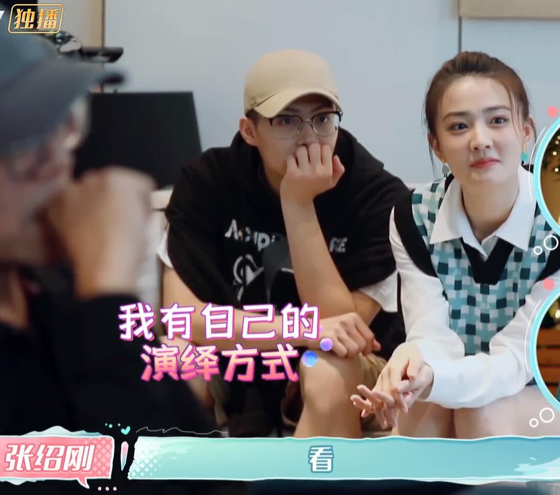 张铭恩带徐璐离开剧组,谁注意工作人员喊的4个字?暴露真实关系