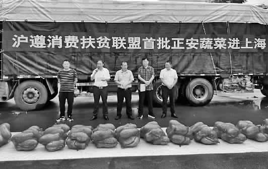"""""""双节""""临近:沪增加猪肉替代产品供应"""