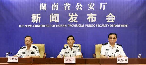 中越联合打击网络赌博犯罪案成功告破 抓获涉案人员108人