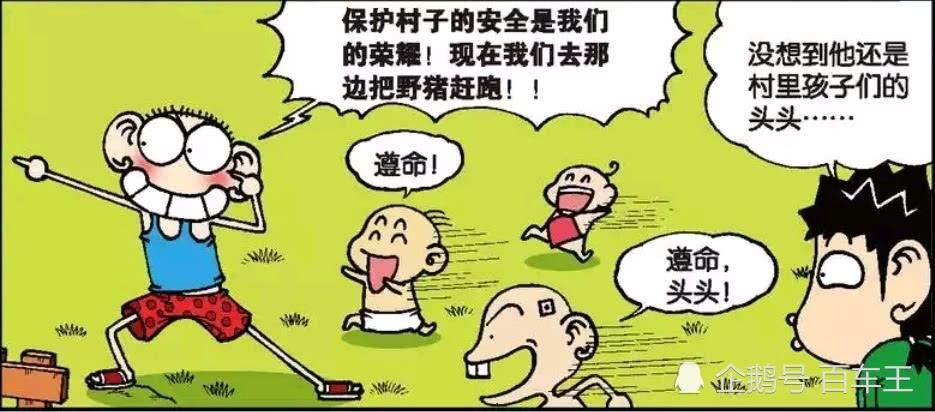 开心一刻:呆头讲话头头是道,孩子们都很喜欢跟呆头一块玩耍