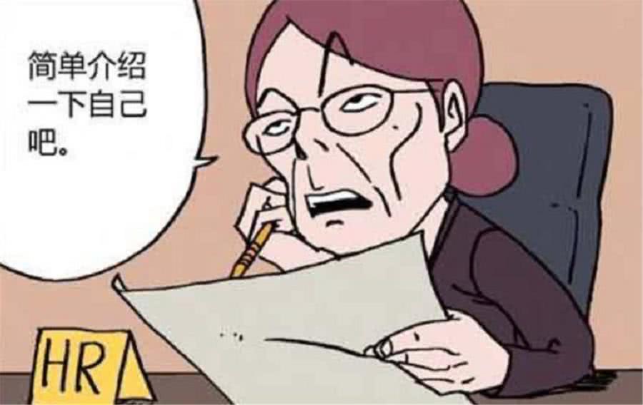 爆笑漫画:名牌大学不要,一听小伙还在少林寺练了10年立马收下