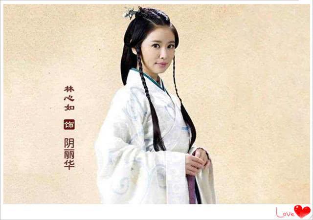 阴丽华与郭圣通地位2次翻转,到底谁才是赢家,刘秀最爱的是谁