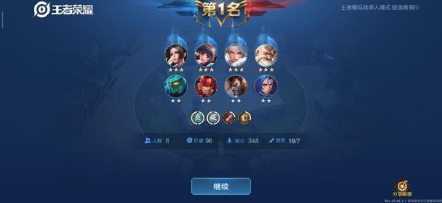 <b>王者荣耀:自走棋入门打法介绍,体验服刘禅模型翻新</b>