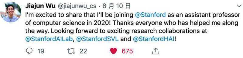 """<b>今年麻省理工、明年斯坦福大学,清华姚班""""学神"""",继续留在美国</b>"""