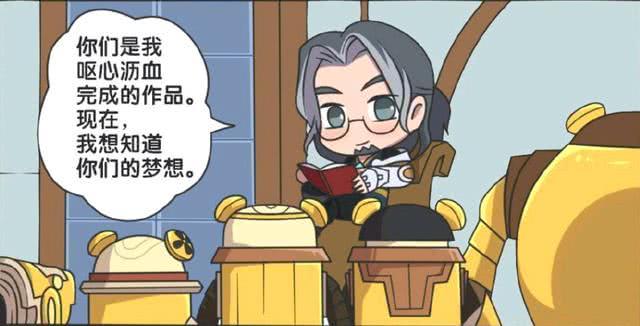 王者荣耀 鲁班大师造了七个鲁班 最后留下七号的原因是嘴甜