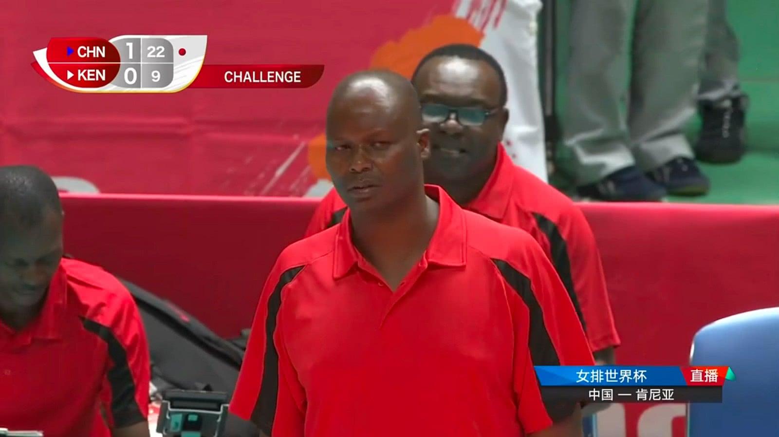 八连胜vs八连败,中国队大比分完胜肯尼亚,教练表情亮了