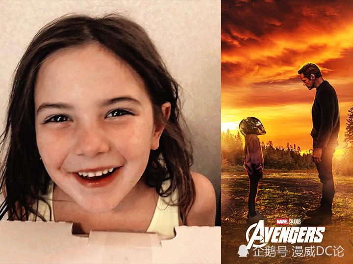 """钢铁侠女儿最新采访:我想要饰演一个与众不同的""""铁心""""!"""