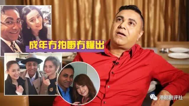 在无线尽忠13年 TVB印籍艺人整年没剧拍失望离巢