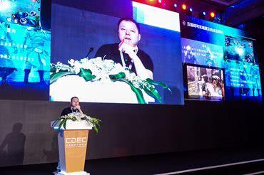 蝴蝶互动副总裁罗坚:云游戏是互动娱乐新未来
