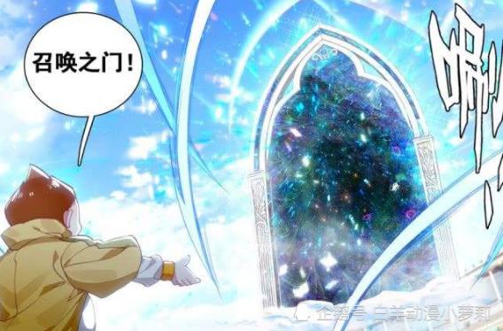 <b>终极斗罗:金胖子的真实身份,超越龙族的顶尖强者,唯独畏惧龙神</b>