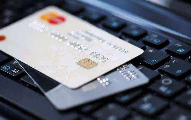 <b>信用卡的临时额度还款,逾期会造成什么后果</b>