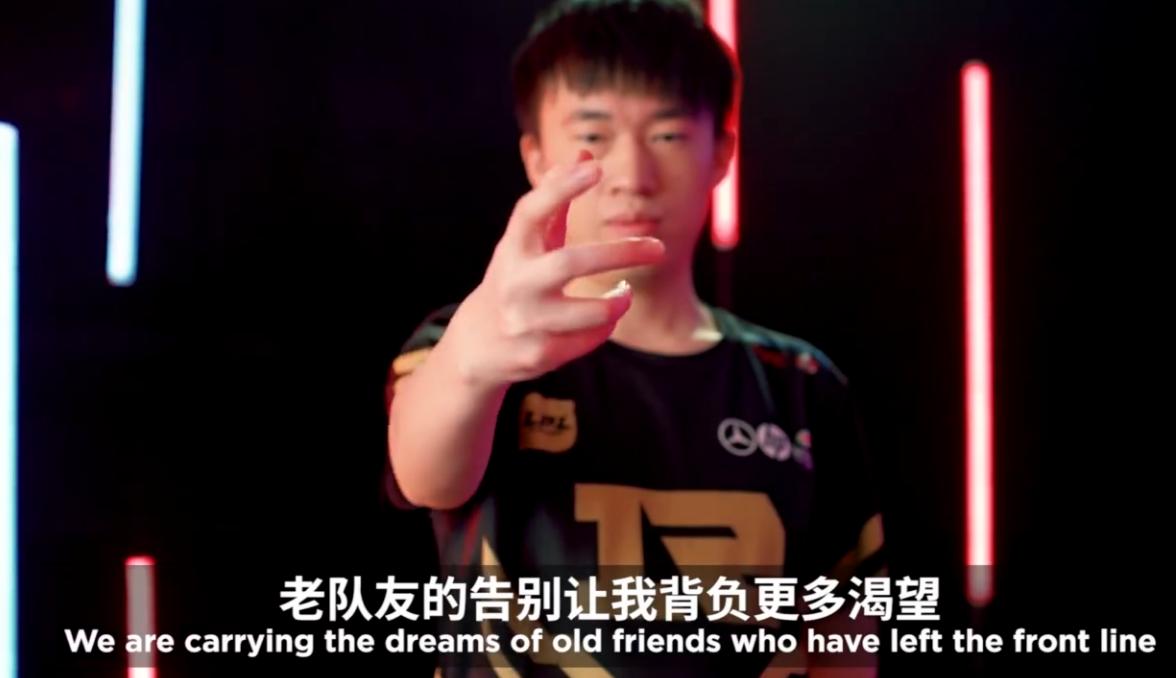 """LPL解说预测决赛冠军,全员看好FPX?管泽元""""实力""""预测"""
