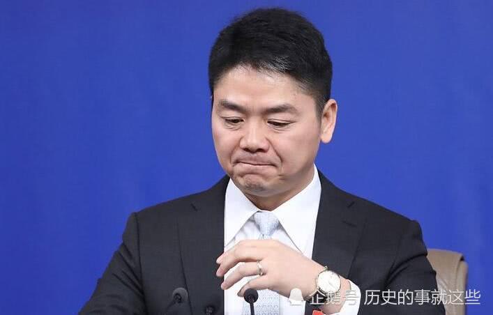 刘强东花27亿买下翠宫饭店,现在6亿质押!网友:强哥缺钱?