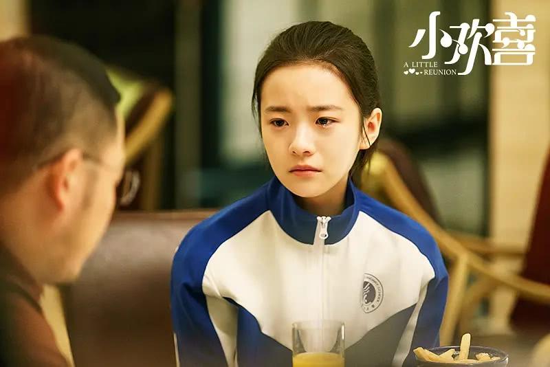 <b>《小欢喜》中乔英子为什么演技好,原来她的老师,也是黄磊学生</b>