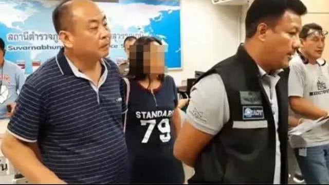 中国女子在泰国捡到遗失物品,因不上交被拘留!不是自己的揣不住