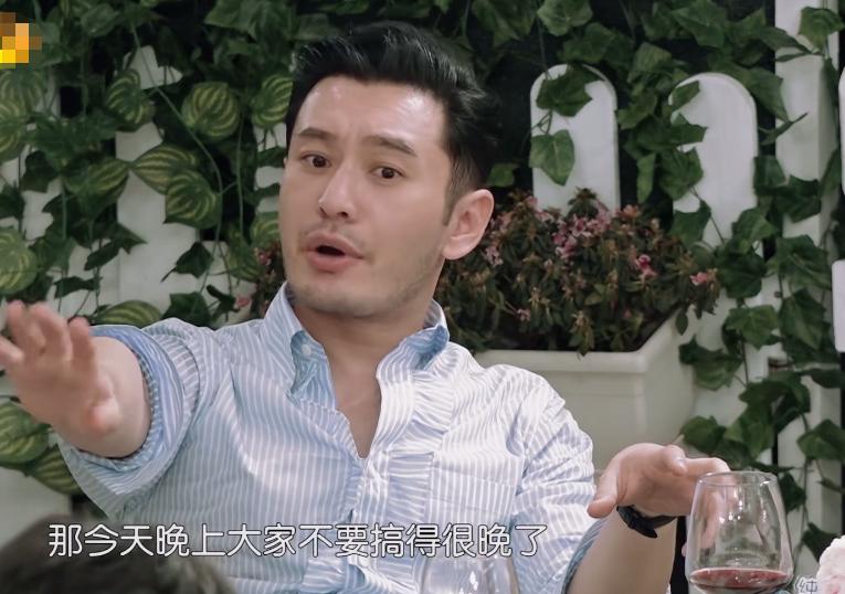 <b>《中餐厅3》黄晓明和赵薇通电话,素人大厨的一句称呼,展现人品</b>