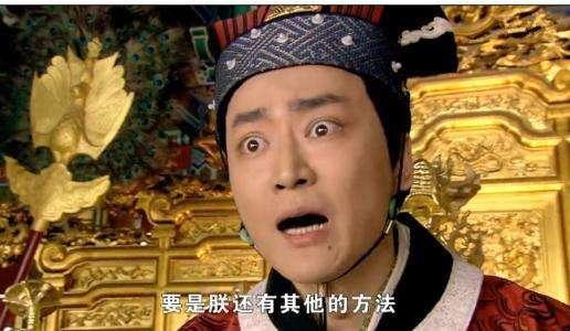 盘点历史上赫赫有名的4位亡国之君,其中有一人过得比刘禅还潇洒