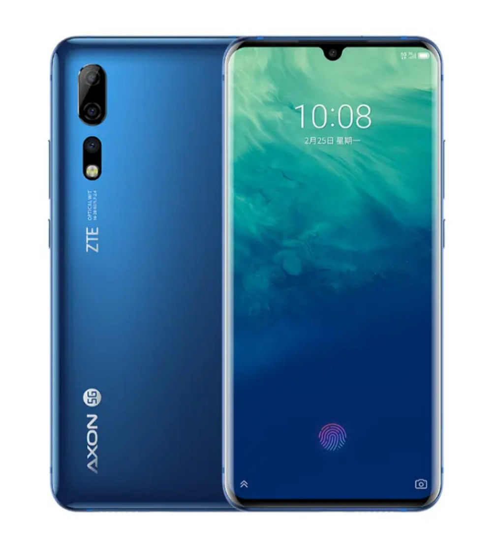 <b>不是华为,也不是三星,中国第一款能买到的5G手机已经来了!</b>