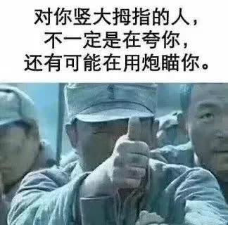 """文章马伊琍离婚,华为却成""""最大赢家""""?"""