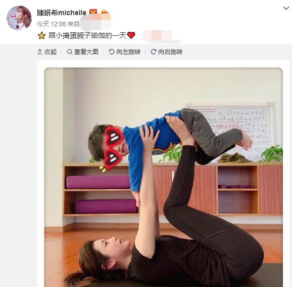 网友儿童乐园偶遇陈妍希母子,小星星模样贼帅超像妈妈